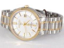 Zegarek Męski automatyczny Roamer Mechaline Pro 953660 47 14 90