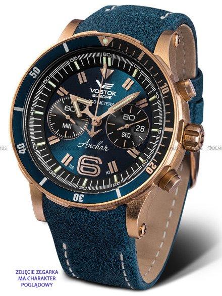 Pasek skórzany do zegarka Vostok Anchar 6S21-510O586 - 24 mm